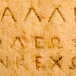 Close up of ancient engravings